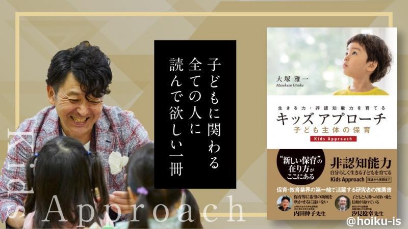 大塚雅一先生の書籍