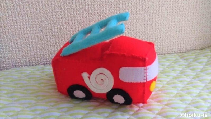 消防車の形をした布おもちゃ