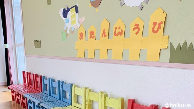 保育園のいすと壁面