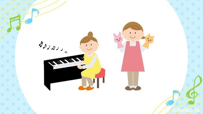 ピアノを弾く保育士、パペットを使う保育士のイラスト