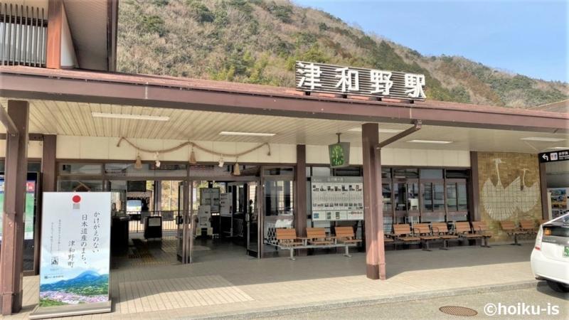 安野光雅美術館がある島根県津和野町