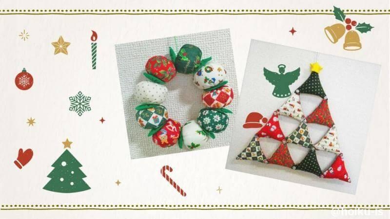 クリスマス向けの布おもちゃ