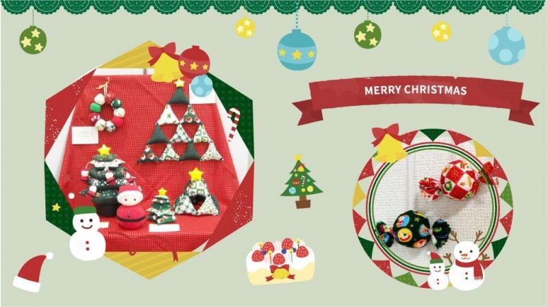 クリスマス飾りを象った布おもちゃ