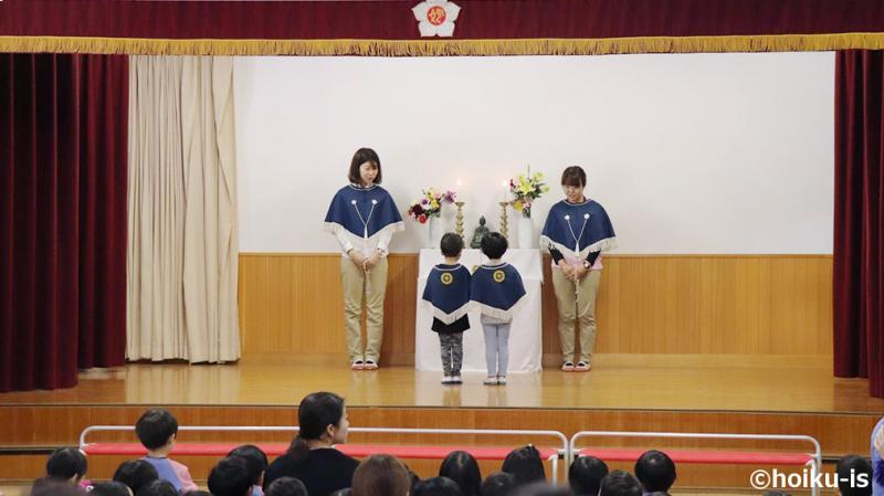 妙福寺保育園のホール