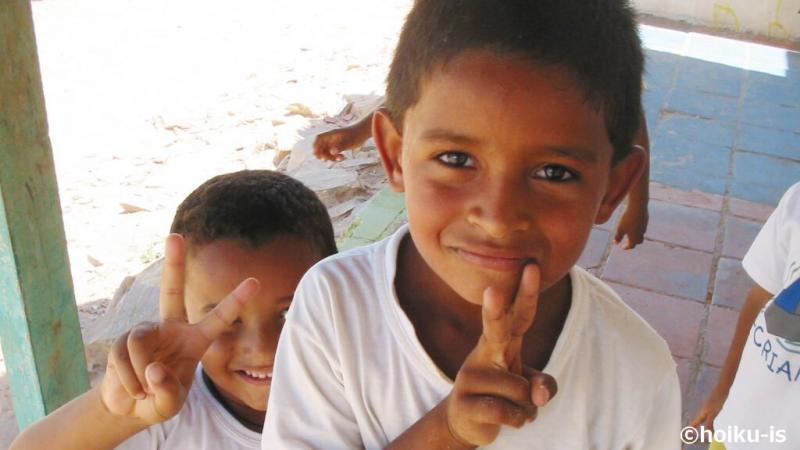 ブラジル・カノア保育園の子どもたち