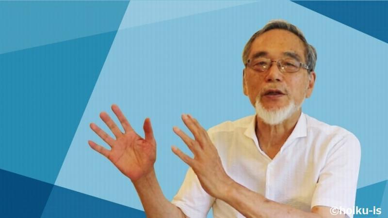 【受付中】オンラインで学べる『保育Webセミナー』第1弾は汐見稔幸先生!