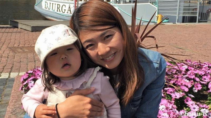 スウェーデンに移住した日本人一家