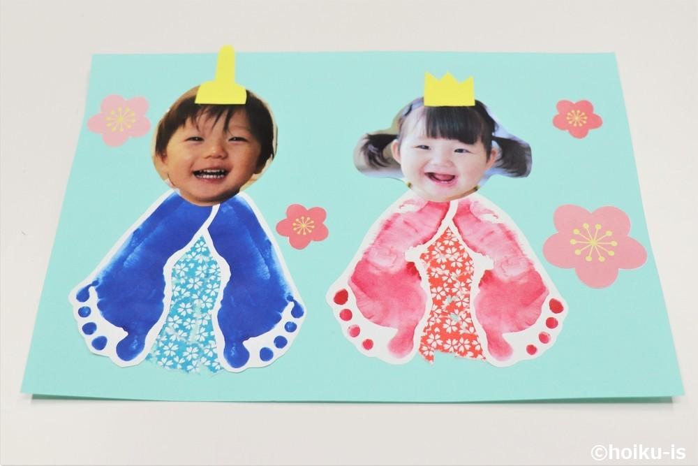 1 ひな祭り 歳児 製作